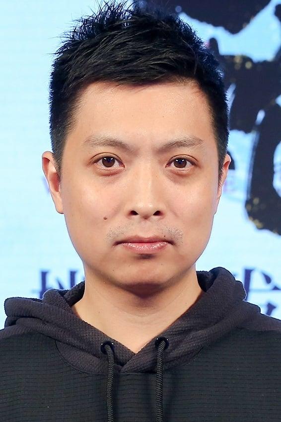 Ji Zhao