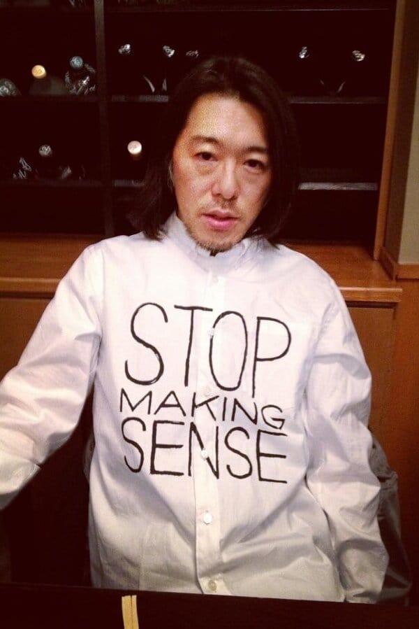 Gen Sekiguchi