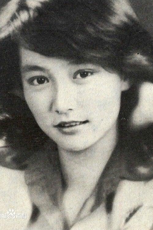 Ying Tsai Ling