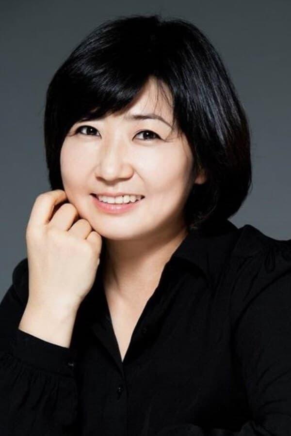 Cho Ryun