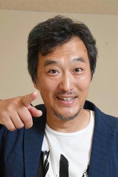 Gitan Ôtsuru