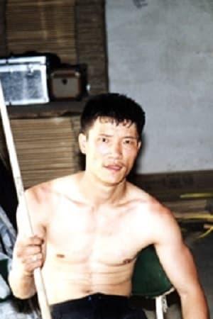 Yu Chang-Kuk