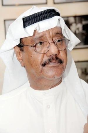Ganem Al-Saleh