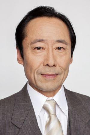 Kenkichi Watanabe