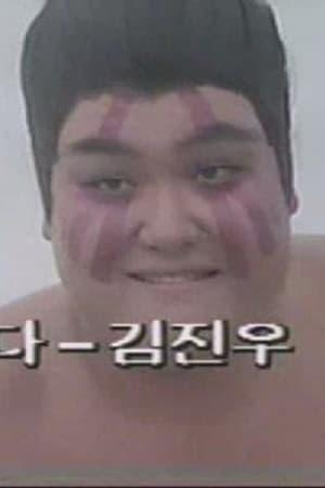 Kim Jin-Wu