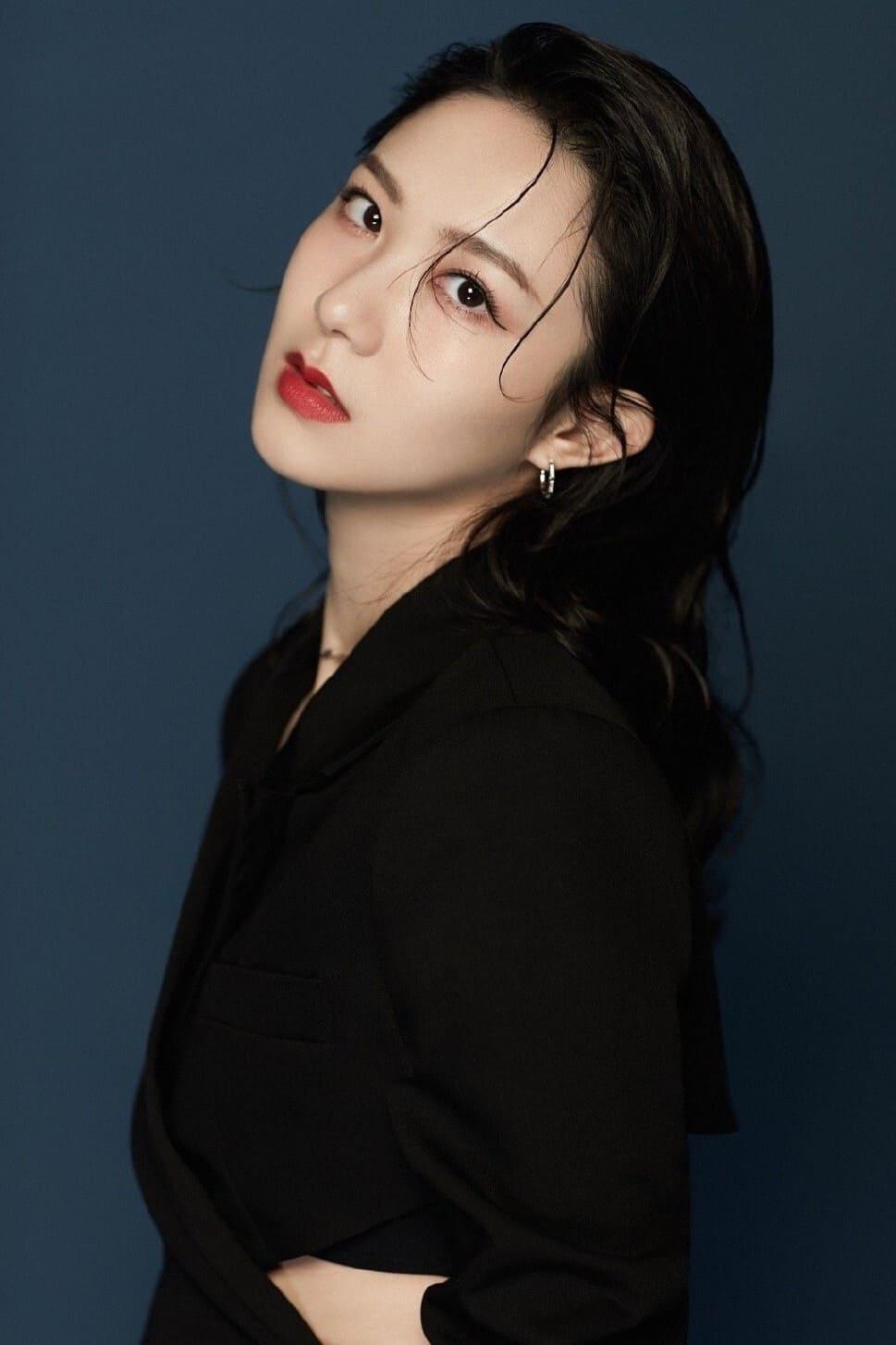 Jin Le