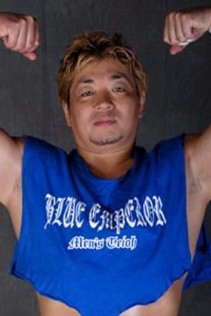 Takeo Ōtsuka