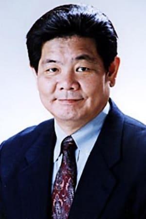 Yu Shimaka