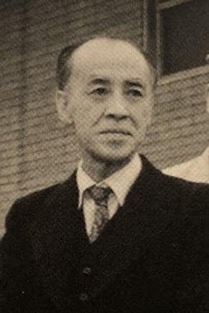 Hirayoshi Aono