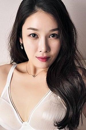 Jin Joo
