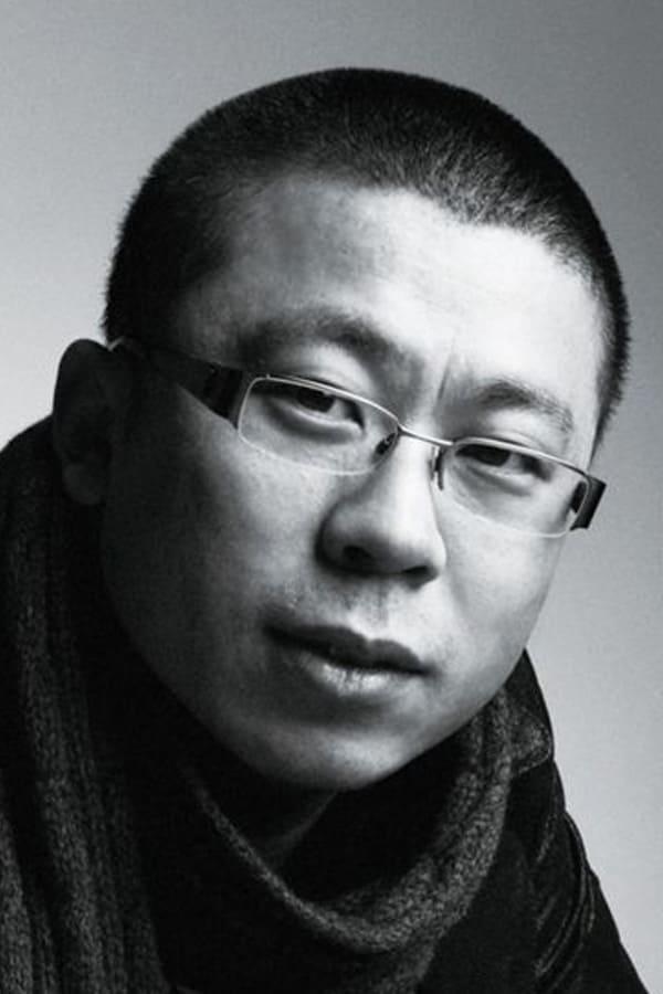 Shubo Guo
