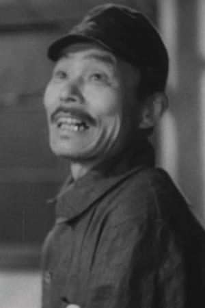 Unpei Yokoyama