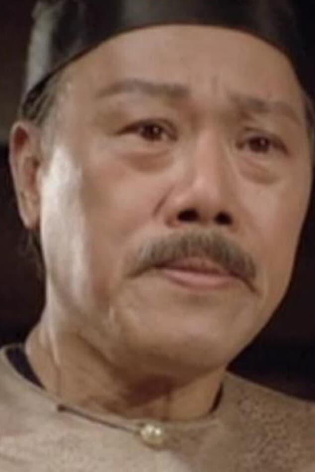 Lee Sau-Kei