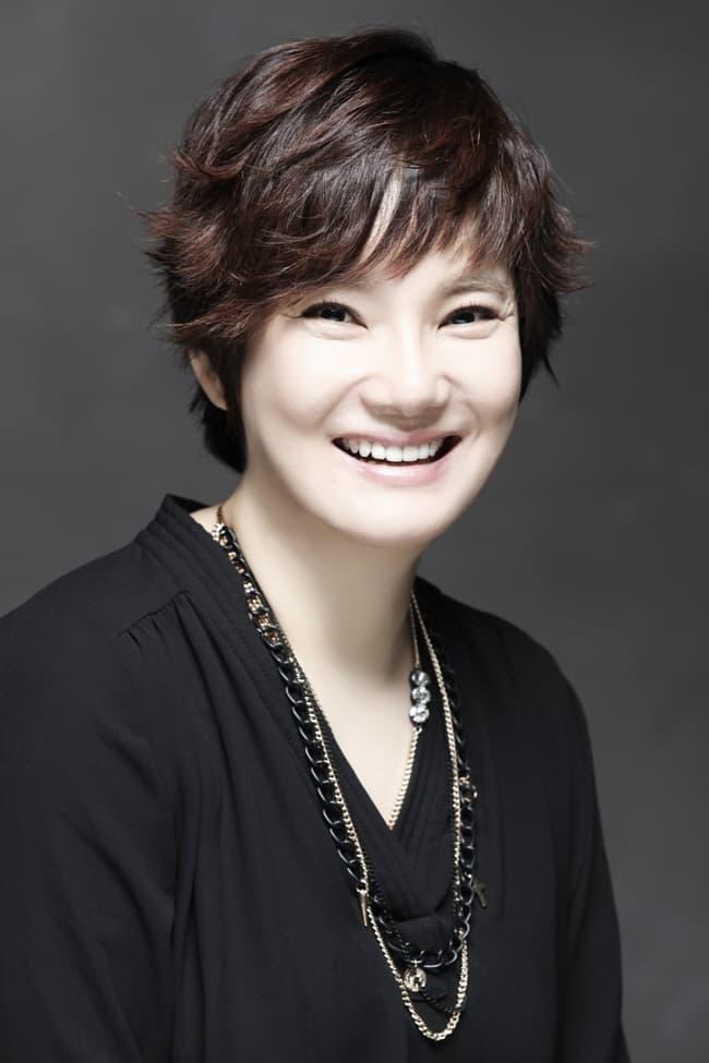 Ahn Moon-sook