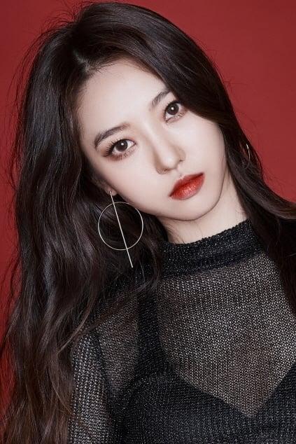Song Da-hye