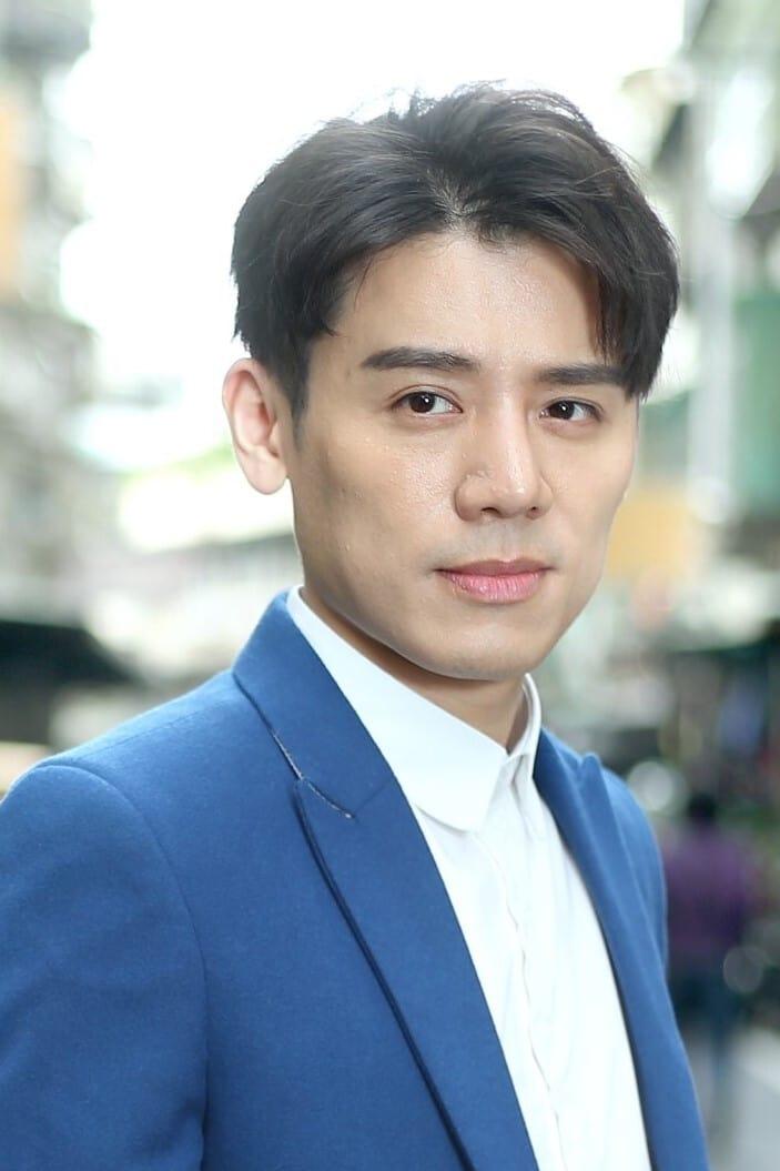 Oscar Chiu