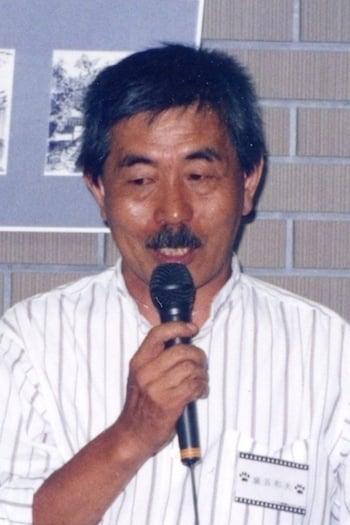 Kazuo Satsuya