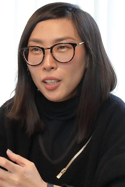 Eunyoung Choi