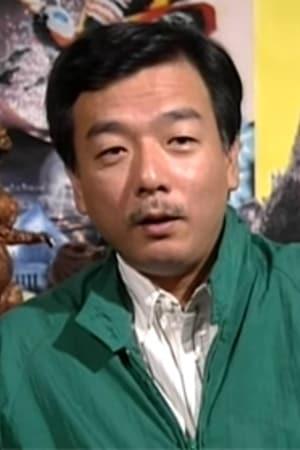 Takao Okawara