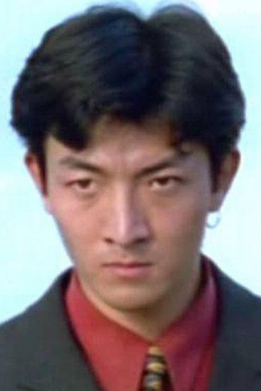 Kwan Yung