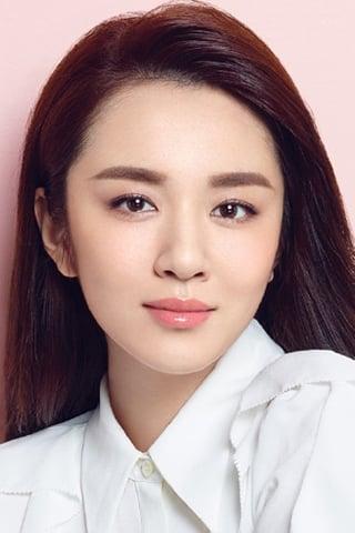 Wang Xiaochen