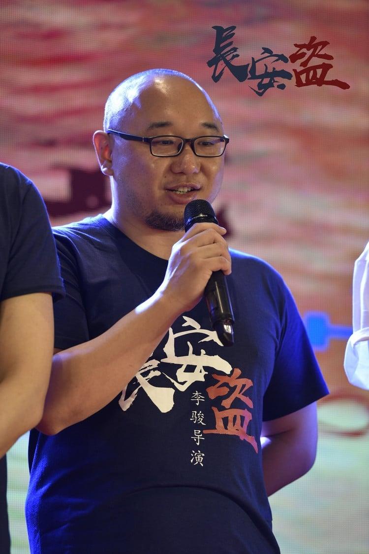 Xiaoyang Ding