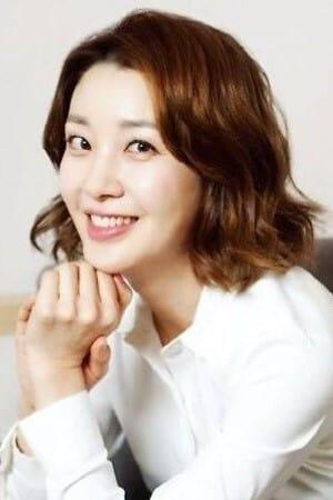Lee Ah-hyeon