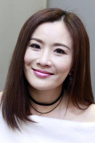 Pinky Cheung