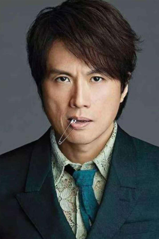 Dayo Wong