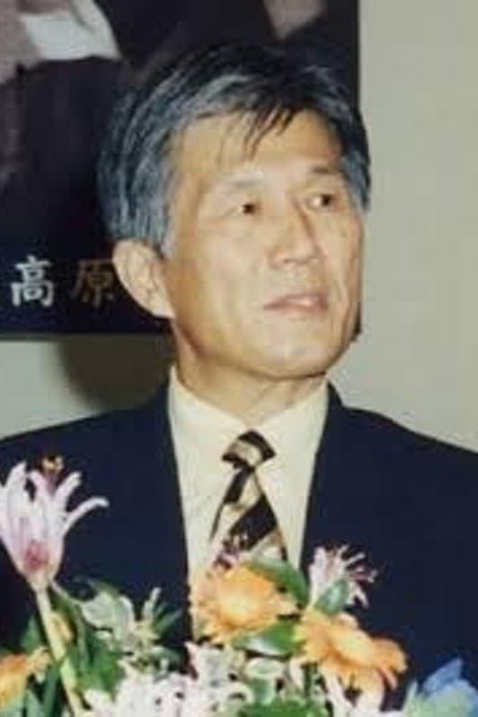 Shinichirô Mikami