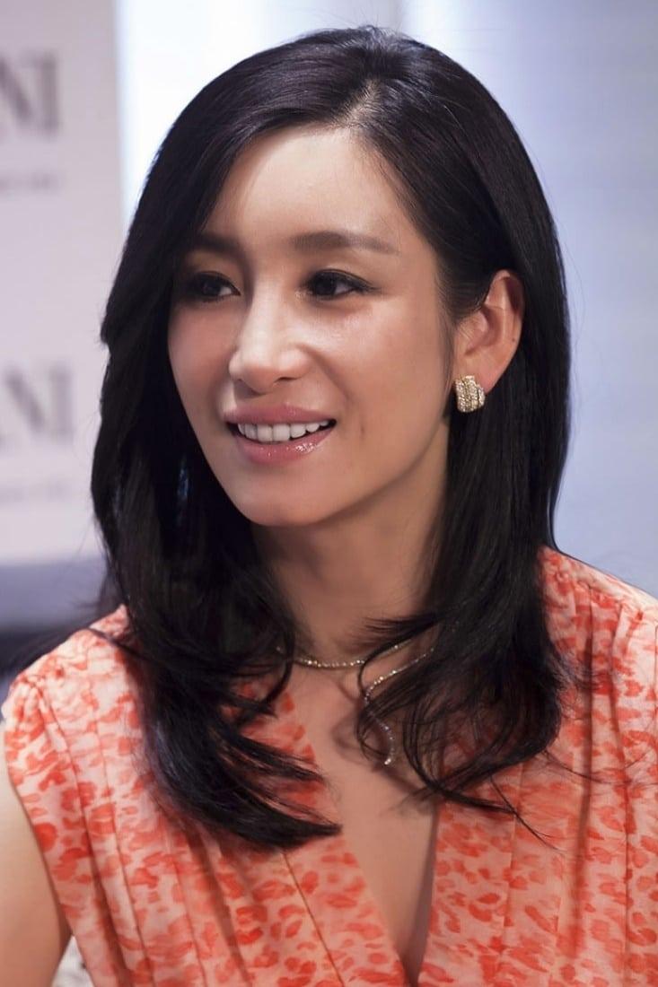 Qin Hailu