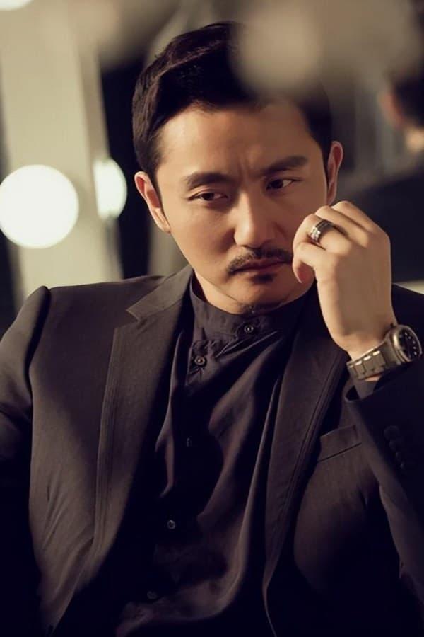 Tu Song-yan
