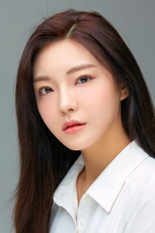 Han Chae-kyung