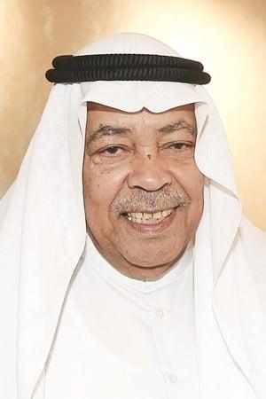 Saad Al-Faraj