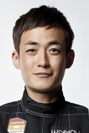 Han Min-gwan