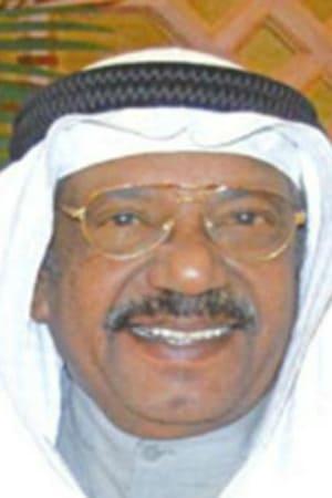 Hamad Nasser