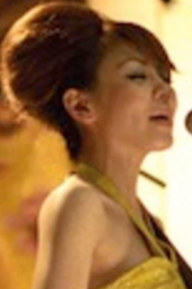 Sachiko Fujii