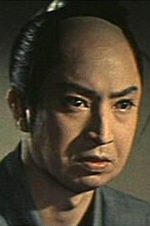 Ryûzaburô Nakamura