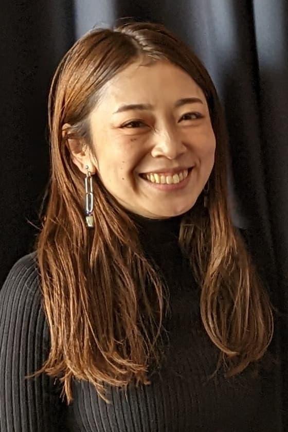 Naoko Yamada
