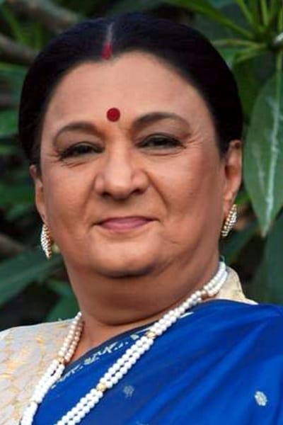 Bharati Achrekar