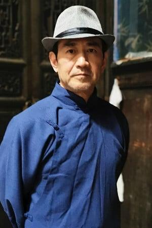 Cao Shi-Ping