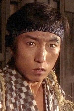 Yutaka Nakamura