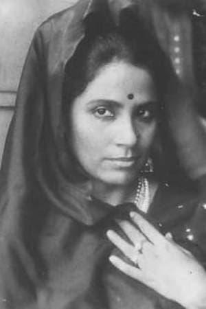 Tripti Mitra