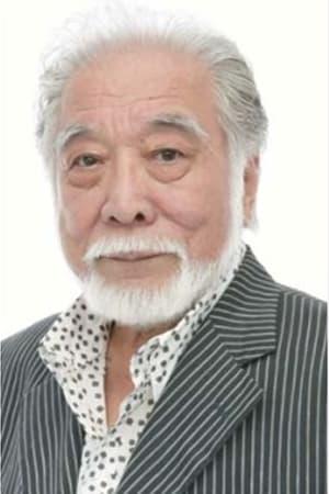 Yonehiko Kitagawa