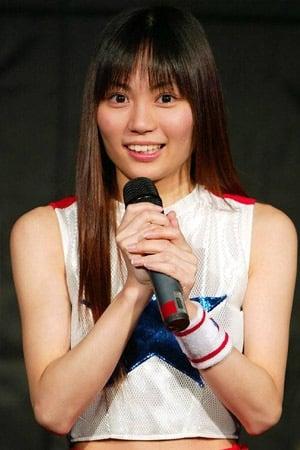 Haruka Nomiyama