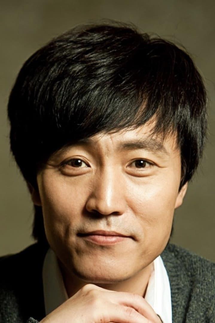 Uhm Hyo Seop