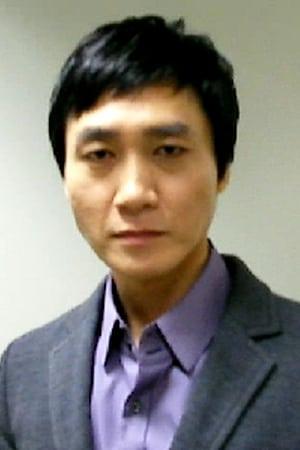 Kim Gu-taek