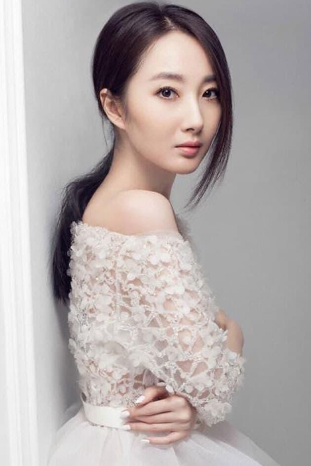 Yuanyuan Cheng
