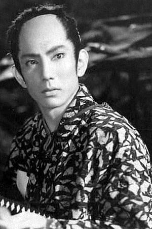 Koinosuke Onoe