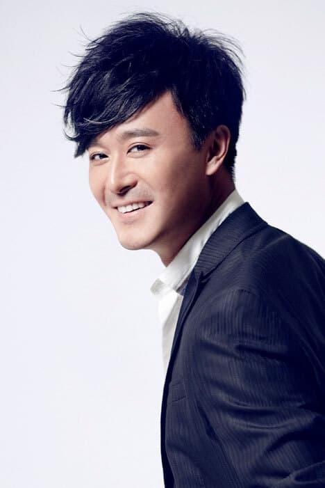 Zhao Huinan